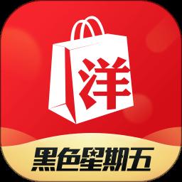 洋码头苹果appv6.8.37 ios版