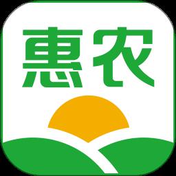 中国惠农网appv5.0.8.6 安卓