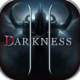 暗黑不朽荣耀官方版 v1.10.9 安卓最新版