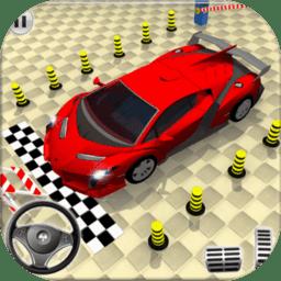 终极跑车停车场最新版 v1.0.5 安卓版