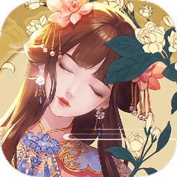 芷萝佳人游戏 v1.15.0 安卓版
