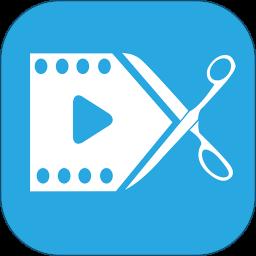 视频剪辑助手app v9.4 安卓版