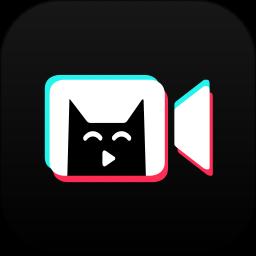 剪辑猫官方版 v1.1.0 安卓版
