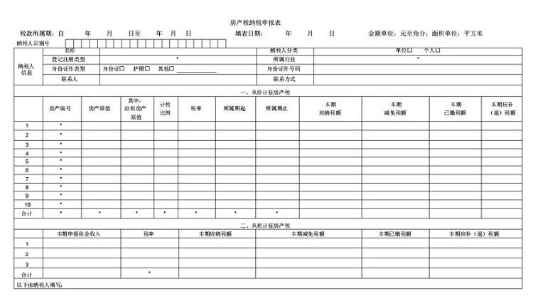 房�a��{�申�蟊砟0� pdf版