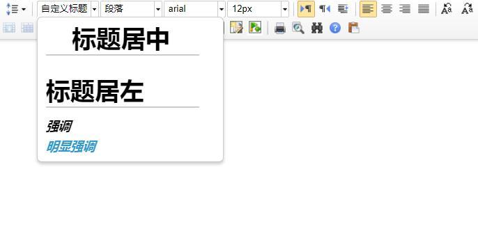 kindeditor��器 v4.1.11 官方版