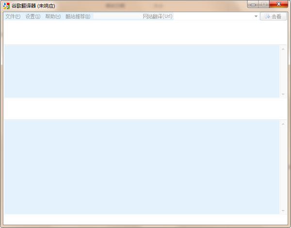谷歌翻�g器中文版