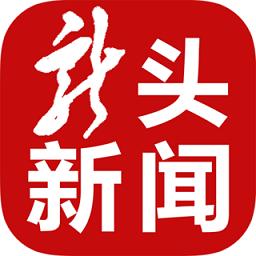 龙头新闻官方版 v2.0.9 安卓版