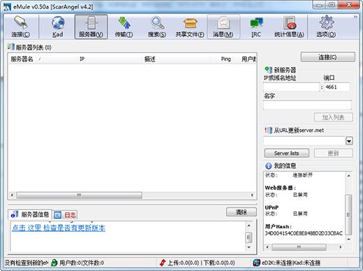 ��H�o限制破解版 v4.2 增��版