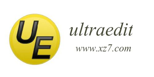 ultraedit版本大全-ultraedit中文版-ultraedit官方版