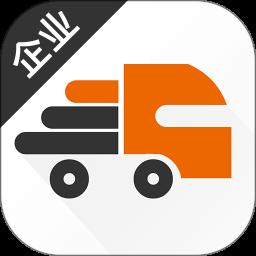 货运宝企业版v1.1.5 安卓版