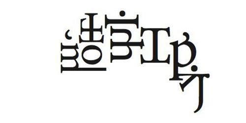 造字工房字体大全-造字工房字体下载-造字工房字体打包下载