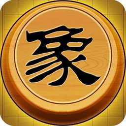 中国象棋奇兵pc版