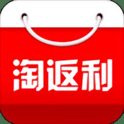 淘返利app v3.2.4 安卓版