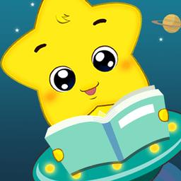 星宝绘本app