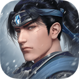 代号长坂坡手游v1.0 安卓版