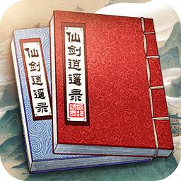 仙剑逍遥录游戏v1.4.7 安卓版
