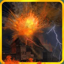 火山爆发模拟器手机版 v1.1 安卓版