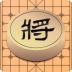 jj象棋手游