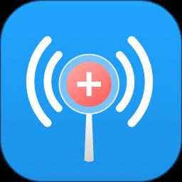 wifi信�增��放大器�件