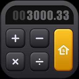 同花顺房贷计算器2021最新版 v3.00.02 安卓版