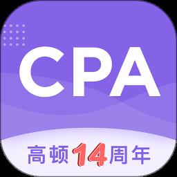 cpa注会跟我学app
