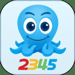 2345上网导航手机版v1.3.11 安卓版