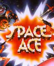 太空王牌重制版(space ace) 电脑版 官方版