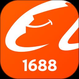 阿里巴巴手机版v9.9.5.0 安卓版