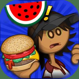 老爹�h堡店制作游��v1.1.5