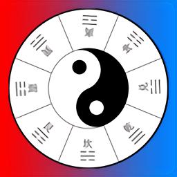 袁天罡�Q骨算命2021最新版 v1.2 安卓版