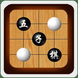 同桌五子棋手游v1.0 安卓版