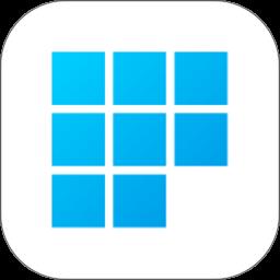 手机桌面日历软件 v1.4.59 安卓最新版