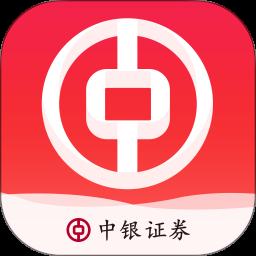 中银证券app v6.01.010 安卓版