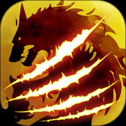 天天狼人app