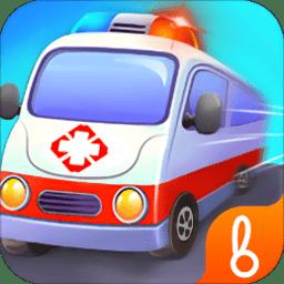 宝宝趣味救护巴士手游 v1.0.2 安卓版