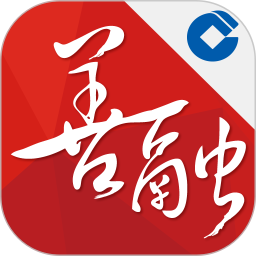 中国建设银行善融商务平台 v4.1.11 安卓版