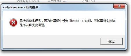 d3dx9_29.dll文件 32/64位