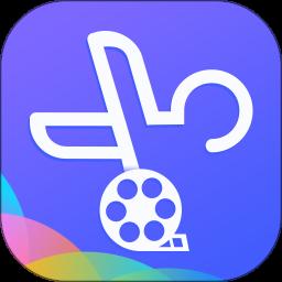 剪�正版 v1.2.4 安卓版