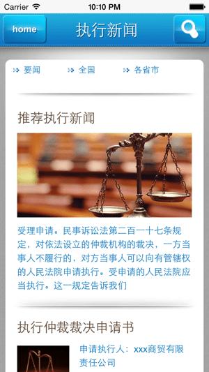 中���绦行畔⒐��_�W��X版 v1.0 官方版