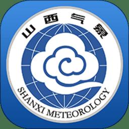 山西气象信息网手机版 v2.1.8 安卓版