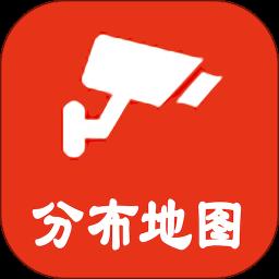 深圳外地车app