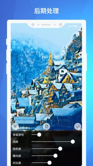 造画艺术滤镜app v3.3.4 安卓版