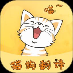 �狗�Z翻�g器中文版 v1.5.3 安卓版
