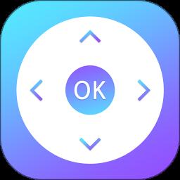 电视遥控器app