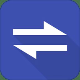 apk文件提取器app v1.0.2 安卓版