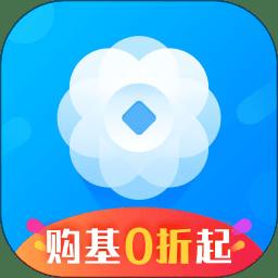 天弘基金理财软件 v5.2.0.24139 安卓手机版