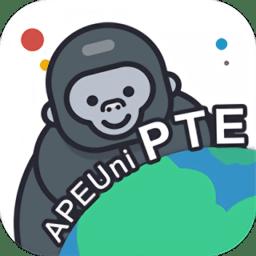 pte猩际app v6.9.1 安卓版