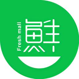 鲜生商城app v5.2.5 安卓版