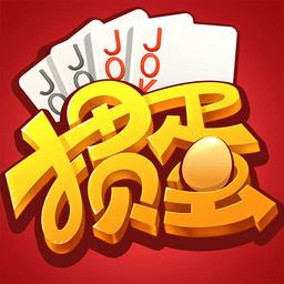 淮安掼蛋游戏手机版