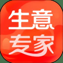 生意�<�appv2.5.0 安卓手�C版